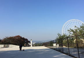 The Expo Commemoration Park